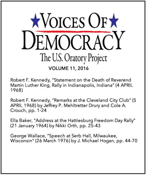 2009 voice of democracy essay $22 million in educational scholarships and incentives awarded through the vfw's voice of democracy audio-essay competition are shared each year with winners of the more than 51,000 high school students from across the country who enter to win.